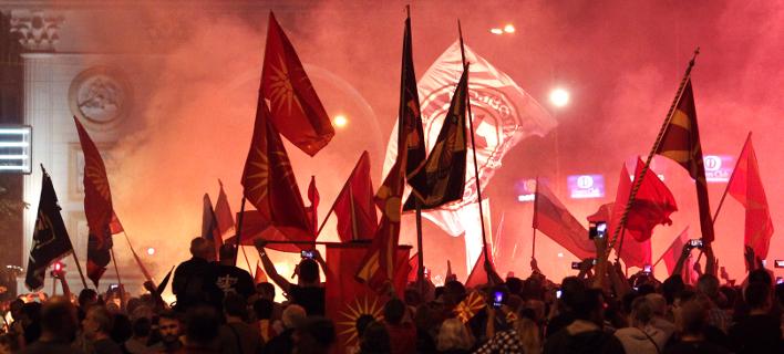 Διαδήλωση στα Σκόπια/ Φωτογραφία:AP
