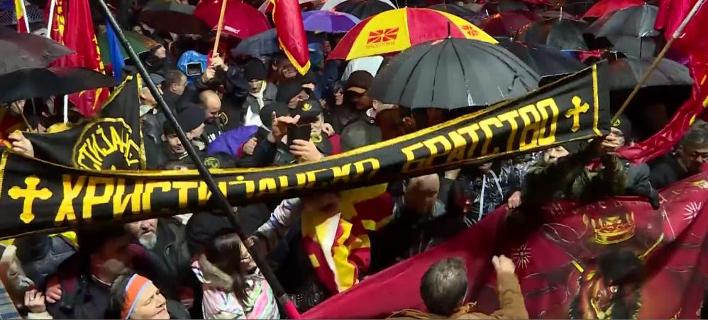 Μερικές χιλιάδες πολίτες της ΠΓΔΜ διαδήλωσαν μπροστά στη Βουλή ζητώντας την παραίτηση της κυβέρνησης Ζάεφ (Φωτογραφία: ΥοuTube)