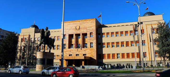 Το κτίριο της Βουλής της ΠΓΔΜ στα Σκόπια (Φωτογραφία: Wikimedia Commons)