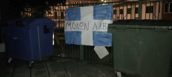 Κατάληψη, φωτογραφία: pellanews.gr