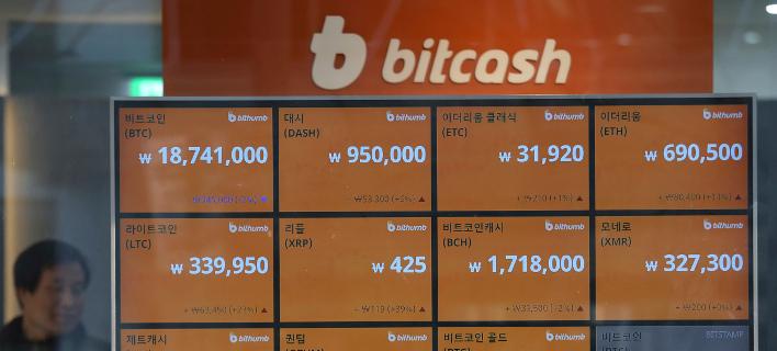 Ν. Κορέα: Η κυβέρνηση βάζει περιορισμούς στη χρήση του Bitcoin