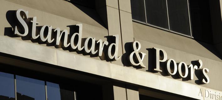 Ο S&P αναβάθμισε το αξιόχρεο της Ελλάδας (Φωτογραφία: AP/ Henny Ray Abrams)