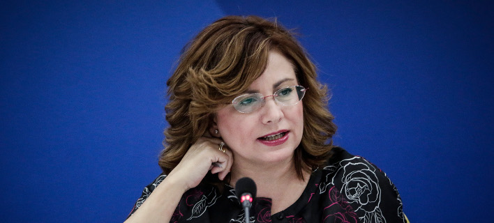 Η εκπρόσωπος τύπου της Νέας Δημοκρατίας Μαρία Σπυράκη/Φωτογραφία: Eurokinissi
