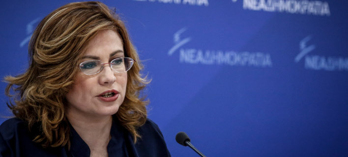 Μαρία Σπυράκη, Φωτογραφία: Eurokinissi