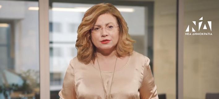 Η Μαρία Σπυράκη