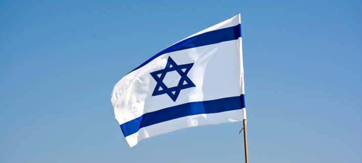 Ιορδανία: Ξαναλειτουργεί η πρεσβεία του Ισραήλ στο Αμάν