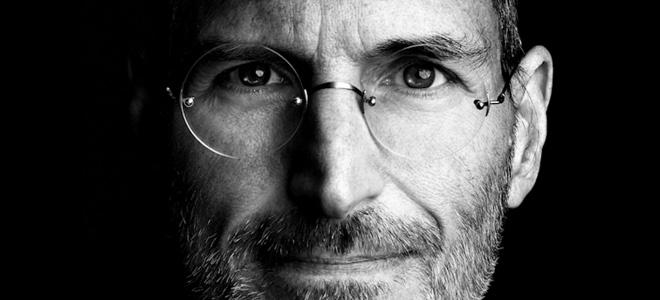 Στη δημοσιότητα μία μεγάλη ανακάλυψη -Εκεί βρέθηκε ο κρυμμένος θησαυρός του Steve Jobs [βίντεο]