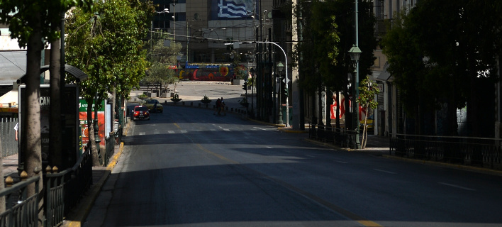 Διακοπή κυκλοφορίας στη Σταδίου / INTIMENEWS: ΚΩΤΣΙΑΡΗΣ ΓΙΑΝΝΗΣ