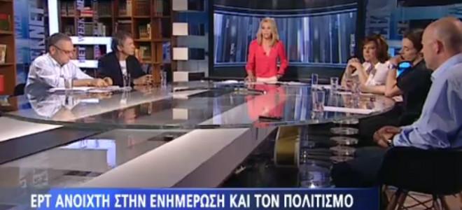 Η Ελλη Στάη επιστρέφει στα στούντιο της ΕΡΤ και κάνει απεργιακή εκπομπή