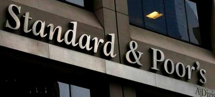 O οίκος αξιολόγησης S&P/ Φωτογραφία: ΑΡ