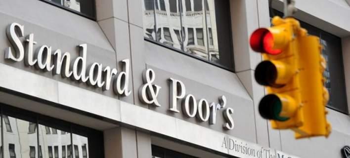 O οίκος αξιολόγησης S&P υποβάθμισε το αξιόχρεο των ομολόγων του τουρκικού δημοσίου