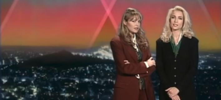 Μαστοράκης, Τζούμας, Μπαλατσινού, Τσαουσόπουλος στο πρώτο βίντεο του Star Channel το 1993 [βίντεο]