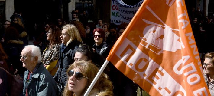 διαμαρτυρία ΟΤΑ/Φωτογραφία: Eurokinissi