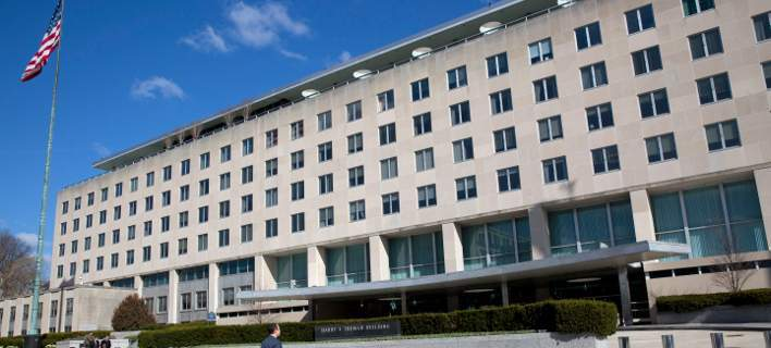 To αμερικανικό υπουργείο Εξωτερικών (Φωτογραφία: ΑΡ)