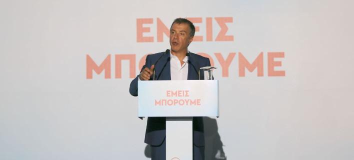 (EUROKINISSI-Θοδωρής Μανωλόπουλος-ΓΡΑΦΕΙΟ ΤΥΠΟΥ ΤΟ ΠΟΤΑΜΙ)