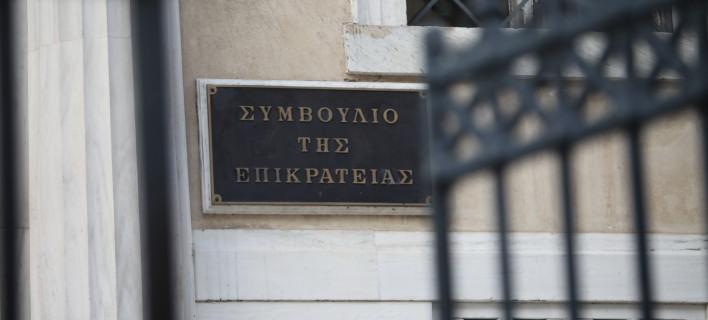 Το Συμβούλιο της Επικρατείας (Φωτογραφία: EUROKINISSI/ΓΙΑΝΝΗΣ ΠΑΝΑΓΟΠΟΥΛΟΣ)