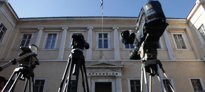 Το ΣτΕ απέρριψε τις προσφυγές των τηλεοπτικών σταθμών (Φωτογραφία: EUROKINISSI/ ΓΙΑΝΝΗΣ ΠΑΝΑΓΟΠΟΥΛΟΣ)