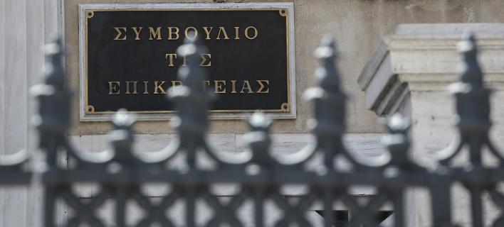 Νέα προσφυγή στο ΣτΕ για την «Συμφωνία των Πρεσπών» -Από τις Παμμακεδονικές Ενώσεις /Φωτογραφία: Εurokinissi