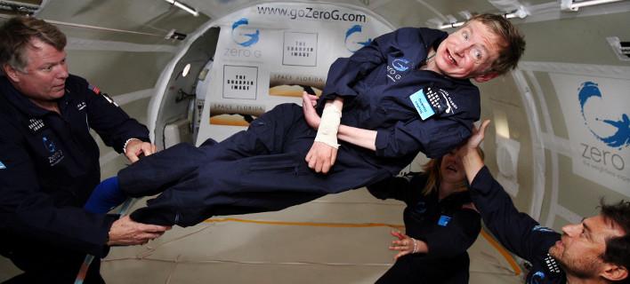 Η NASA αποχαιρετά τον Χόκινγκ: Είθε να συνεχίσεις να πετάς σαν τον σούπερμαν στη μικροβαρύτητα