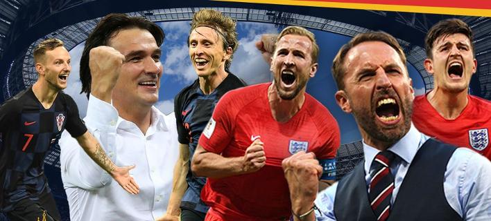 Κροατία εναντίον Αγγλίας