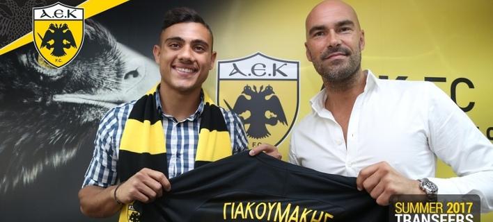 Φωτογραφία: AEKFC/FB