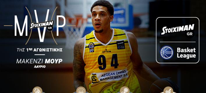 MVP της 1ης αγωνιστικής της Stoiximan Basket League, o Μακένζι Μουρ του Λαυρίου