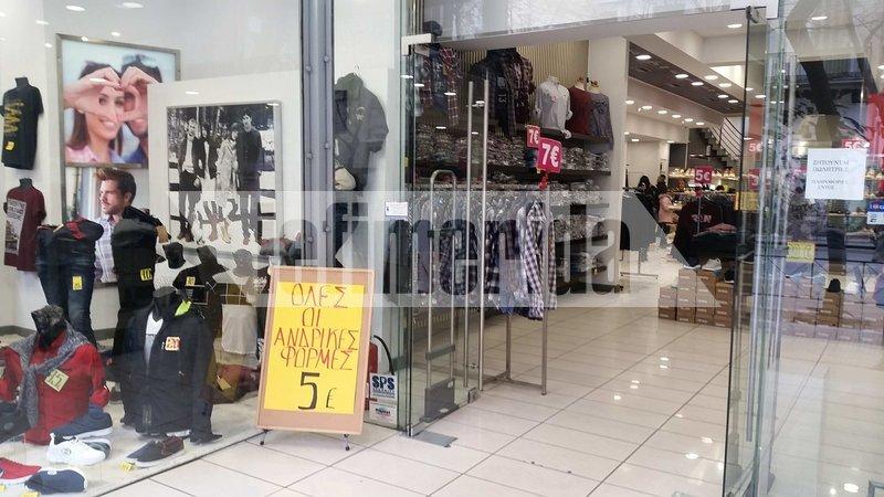b7b3b2938dc7 ... καινούργια Δερμάτινα με 10 ευρώ -Στα μαγαζιά με τα πιο φθηνά ρούχα της  Αθήνας, ...