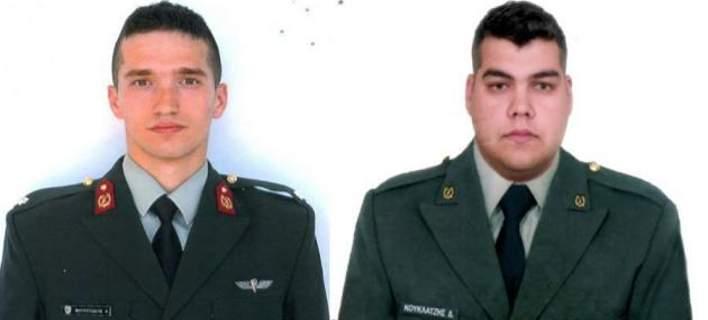 Στη Βουλή η ρύθμιση για τους δύο στρατιωτικούς -Μετατίθενται στην Τουρκία