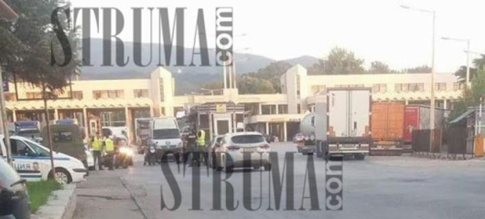 Αναστάτωση στον Προμαχώνα: Συνελήφθησαν τελωνειακοί από τη βουλγαρική αστυνομία