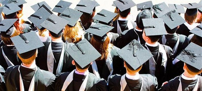 Ξεκίνησαν οι αιτήσεις για το φοιτητικό επίδομα των 1.000 ευρώ -Ποιοι το δικαιούνται