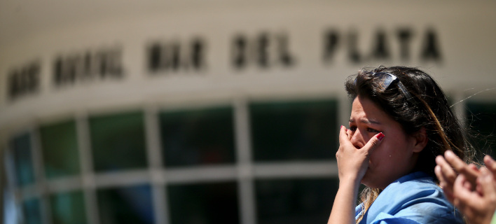 Φωτογραφία: AP Photo/Esteban Felix