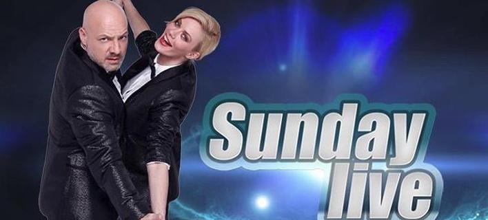 Sunday Live: Ο Ant1 «έκοψε» Μακρυπούλια – Μουτσινά