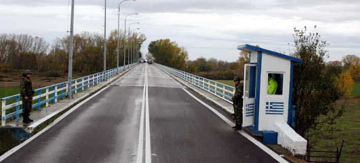 Συνοριακή διάβαση (Φωτογραφία αρχείου: EUROKINISSI/ ΤΑΤΙΑΝΑ ΜΠΟΛΑΡΗ)