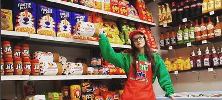 Το ιδιαίτερο σούπερ μάρκετ με τα τσόχινα προϊόντα. Φωτογραφία: Instagram