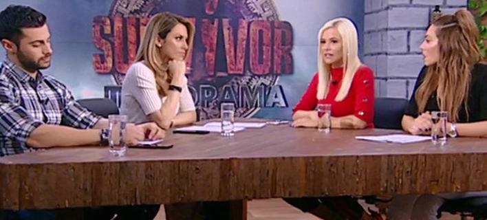 Survivor: Τι απαγορεύει η παραγωγή στους παίκτες -Το αποκάλυψαν Λάουρα-Βασάλος [βίντεο]