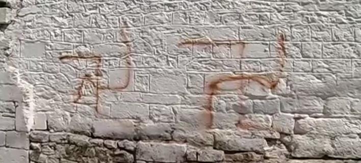 Ζωγράφισαν σβάστικες στην εβραϊκή συναγωγή στο Κάστρο Ιωαννίνων [βίντεο]