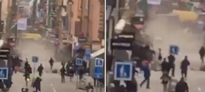 Βίντεο-ντοκουμέντο: Η στιγμή της επίθεσης στη Στοκχόλμη [βίντεο]