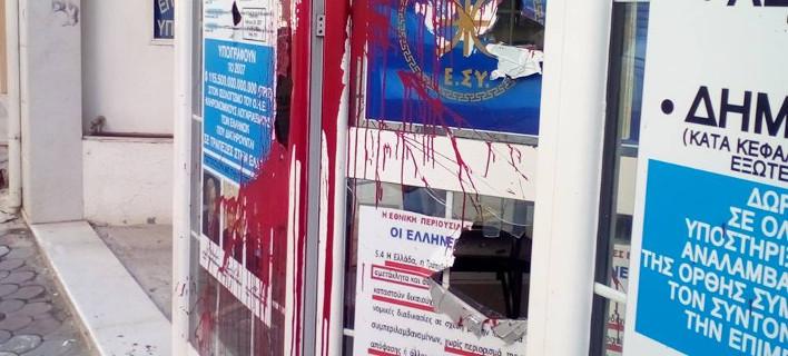 Εκαναν γυαλιά καρφιά τα γραφεία του Σώρρα στην Τρίπολη [εικόνες]