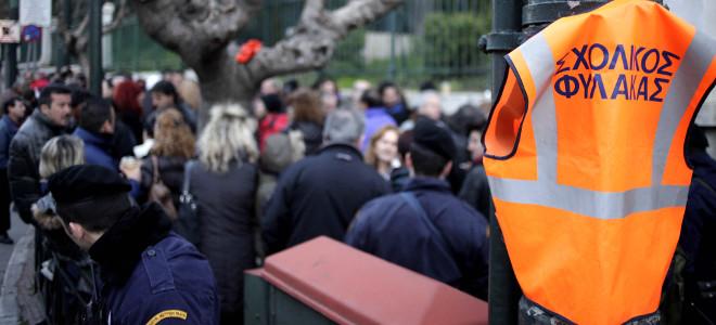 «Φρένο» στη διαθεσιμότητα από τα Πρωτοδικεία -Δύο δήμοι υποχρεούνται να απασχολούν τους σχολικούς φύλακες μέχρι τις τελικές αποφάσεις