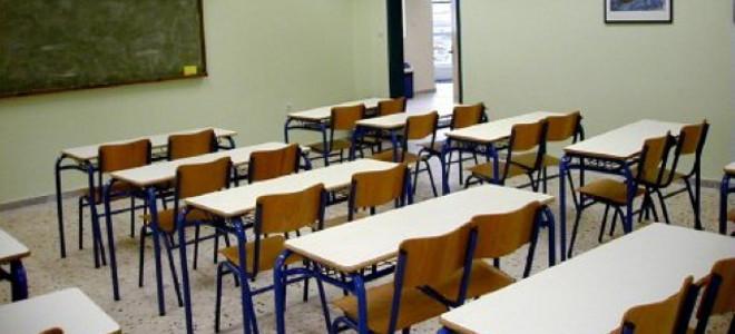 Κρατούν αποστάσεις από τους καθηγητές οι δάσκαλοι – Τρίωρη στάση εργασίας τη Δευ