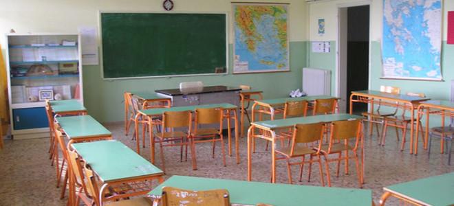 Σοκ: Δασκάλα σκοτώθηκε την ώρα που στόλιζε την τάξη
