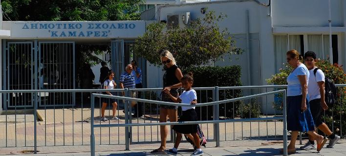 σχολείο στην Κύπρο/Φωτογραφία: AP