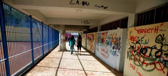 Μαθήτριες στο προαύλιο του σχολείου/ Φωτογραφία: Eurokinissi- ΧΑΣΙΑΛΗΣ ΒΑΙΟΣ