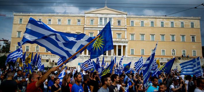 Νέα συγκέντρωση για τη Μακεδονία στο Σύνταγμα σήμερα (Φωτογραφία: EUROKINISSI/ΘΑΝΑΣΗΣ ΔΗΜΟΠΟΥΛΟΣ)