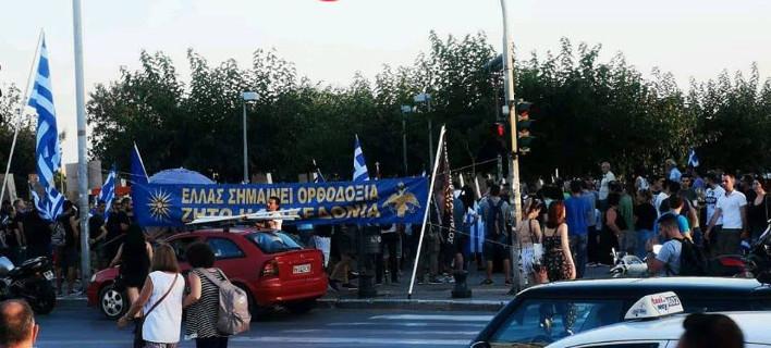 Συγκέντρωση για τη Μακεδονία στον Λευκό Πύργο (Φωτογραφία: thesstoday)