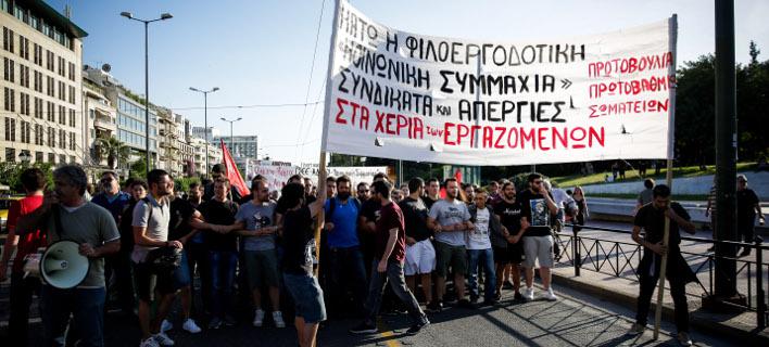 Φωτογραφία: EUROKINISSI/ ΣΤΕΛΙΟΣ ΜΙΣΙΝΑΣ