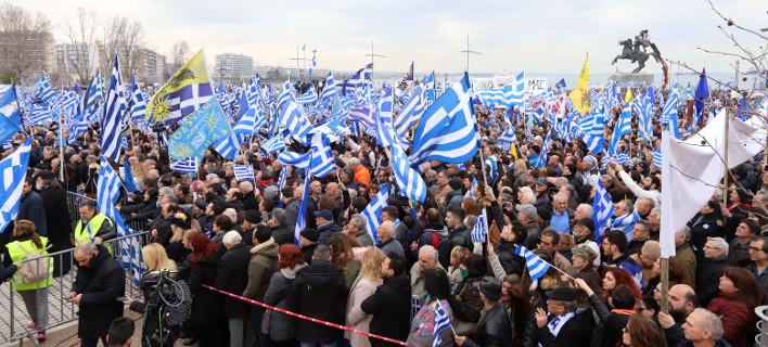 Νέα συλλαλητήρια σε διάφορες πόλεις για το Μακεδονικό στις 6 Ιουνίου Φωτογραφία: Intimenews