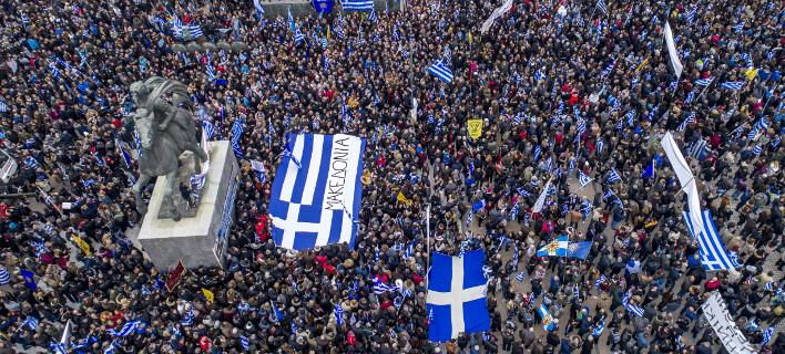 Αγωνία στο Μαξίμου για το συλλαλητήριο -Φόβοι πως θα μετατραπεί σε αντικυβερνητική διαμαρτυρία