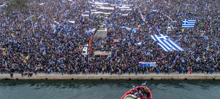 Στο Σύνταγμα το συλλαλητήριο για τη Μακεδονία -Διαψεύδουν οι διοργανωτές πως θα γίνει στον Πειραιά