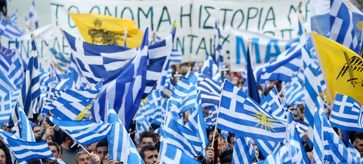 Πηγές ΝΔ για το συλλαλητήριο: Θα είναι χιλιάδες στελέχη της παράταξης για να εκφράσουν την αγωνία τους